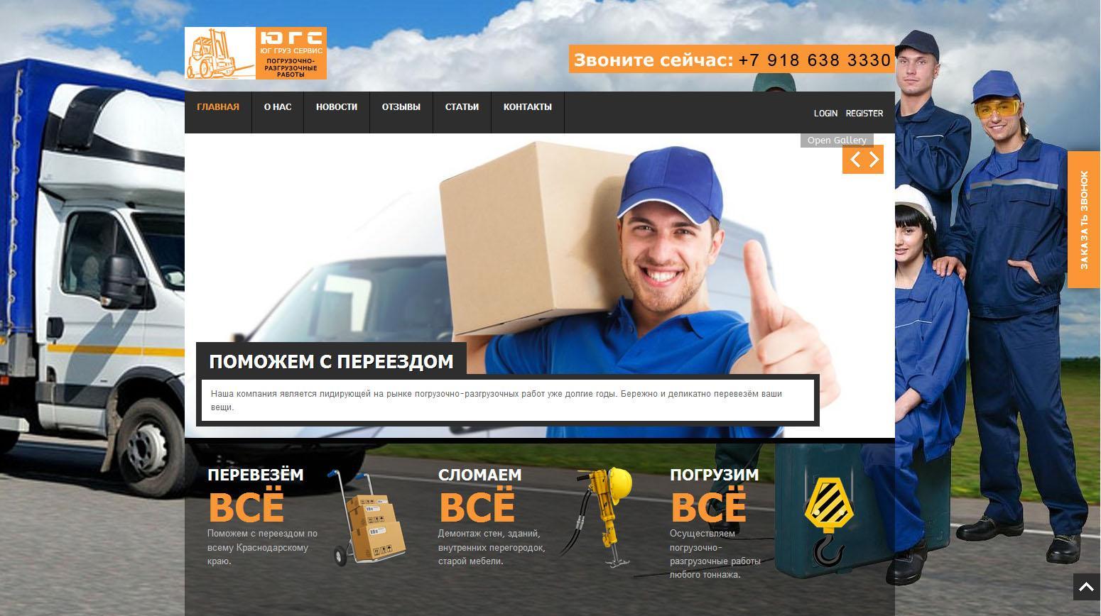 инвестиционная компания кристалл геленджик официальный сайт